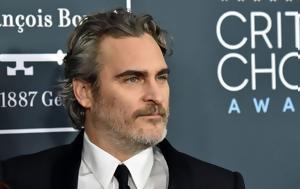 Αυτό, Joaquin Phoenix, afto, Joaquin Phoenix