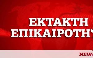 Κορονοϊός - Δραματικές, Έκρηξη, Ελλάδα - Ανακοινώνονται, koronoios - dramatikes, ekrixi, ellada - anakoinonontai