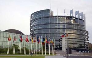 Ευρωβουλή – Συγκεκριμένο, evrovouli – sygkekrimeno