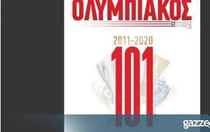 Ολυμπιακός, Στον, Official Magazine, olybiakos, ston, Official Magazine