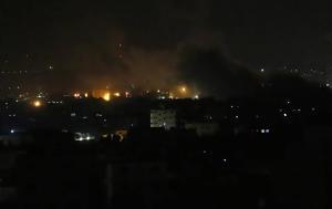 Ισραήλ, Χαμάς, Λωρίδα, Γάζας, israil, chamas, lorida, gazas