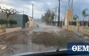 Καιρός - Έκτακτο, Καταιγίδες, - Δείτε, kairos - ektakto, kataigides, - deite