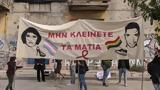 Ζακ Κωστόπουλος, Ξεκίνησε, – Συγκέντρωση,zak kostopoulos, xekinise, – sygkentrosi