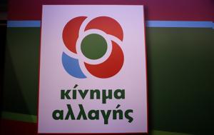 Κάλπες, Νοέμβριο, 2001, Ανδρουλάκη, kalpes, noemvrio, 2001, androulaki