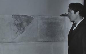 Αφιέρωμα, Γιάννη Χρήστου, Μέγαρο Μουσικής Αθηνών, afieroma, gianni christou, megaro mousikis athinon