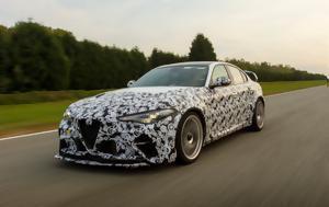 Alfa Romeo Racing, Giulia GTA [βίντεο], Alfa Romeo Racing, Giulia GTA [vinteo]