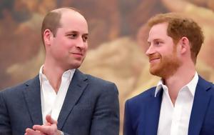 Όταν, Πρίγκιπας William, Harry, otan, prigkipas William, Harry