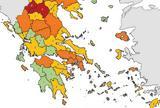 Ελλάδα - Πώς,ellada - pos