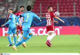 """Ολυμπιακός – Μαρσέιγ 0-0 LIVE, """"Απειλούν"""", Γάλλοι,olybiakos – marseig 0-0 LIVE, """"apeiloun"""", galloi"""