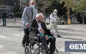 Άρειο Πάγο, Άκης Τσοχατζόπουλος, areio pago, akis tsochatzopoulos