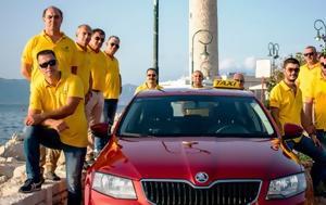 ΤΑΞΙ ΕΞΠΡΕΣ Πάτρας, taxi expres patras