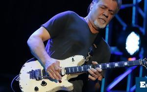 Δύο, Eddie Van Halen, dyo, Eddie Van Halen
