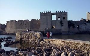 Φρούριο Μεθώνης, Σταυροδρόμι, frourio methonis, stavrodromi