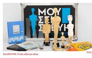 Μουσειοσκευές, Μουσείο Κυκλαδικής Τέχνης, Eurolife FFH, mouseioskeves, mouseio kykladikis technis, Eurolife FFH
