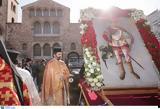 Θεσσαλονίκη, Ακυρώνεται, Ιερό Ναό, Αγίου Δημητρίου,thessaloniki, akyronetai, iero nao, agiou dimitriou