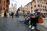 Ιταλία, Αυξήθηκαν,italia, afxithikan