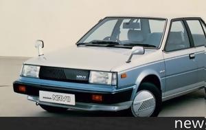 Ποιο Nissan, '80, poio Nissan, '80