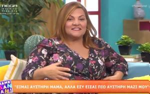 Βίκυ Σταυροπούλου, Δανάη Μπάρκα – Δυστυχισμένοι, viky stavropoulou, danai barka – dystychismenoi