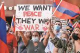 Πόλεμος, Αρμενία, Κιμ Καρντάσιαν,polemos, armenia, kim karntasian