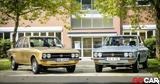 Θυμάστε, Volkswagen K 70 Έκλεισε,thymaste, Volkswagen K 70 ekleise