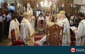 Αρχιεπισκόπου, Ρωσίας, archiepiskopou, rosias