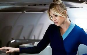 Flight Attendant, Πρώτο, Flight Attendant, proto