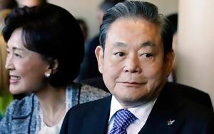Πρόεδρος Samsung, Λι Κουν Χι, proedros Samsung, li koun chi