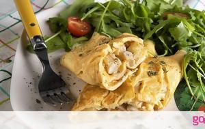 Ομελέτα, Άκη Πετρετζίκη, omeleta, aki petretziki