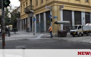 Αποκάλυψη, Τότε, Ελλάδα, apokalypsi, tote, ellada