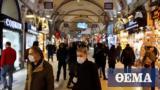 Πανδημία-Τουρκία, Ξεπέρασε, 360 000,pandimia-tourkia, xeperase, 360 000
