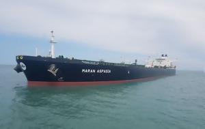 Maran Tankers, Αγγελικούση, Maran Tankers, angelikousi