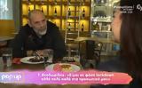 Τζώνυ Θεοδωρίδης, Λάμψης,tzony theodoridis, lampsis