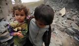 """Υεμένη, Πρωτόγνωρα, """"Πλησιάζουμε,yemeni, protognora, """"plisiazoume"""