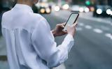Πώς, SMS, 18 530, ΕΛΑΣ,pos, SMS, 18 530, elas