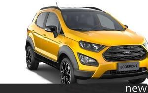 Διέρρευσε, Ford EcoSport Active, dierrefse, Ford EcoSport Active