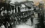 Ιστορία,istoria