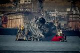 Καλλιστώ, Συνελήφθη, Maersk Launceston – Αύριο,kallisto, synelifthi, Maersk Launceston – avrio