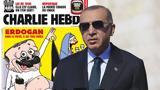 Τουρκία, Σκληρή, Charlie Hebdo – Έχουμε,tourkia, skliri, Charlie Hebdo – echoume