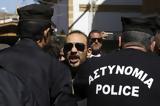 Κύπρος, Επεισόδια, Λεμεσό, Αστυνομίας,kypros, epeisodia, lemeso, astynomias