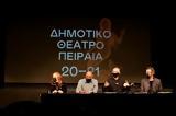 Δημοτικό Θέατρο Πειραιά, 2020-2021,dimotiko theatro peiraia, 2020-2021