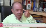 Ηλίας Μαμαλάκης, Έκανα,ilias mamalakis, ekana