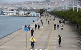 Θεσσαλονίκη Λάρισα, Ροδόπη –, Ανεβαίνουν,thessaloniki larisa, rodopi –, anevainoun