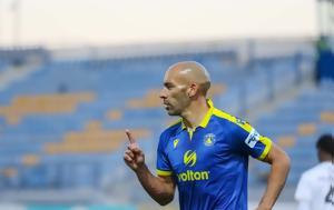 MVP, Αστέρας – ΟΦΗ, Jeronimo Barrales, MVP, asteras – ofi, Jeronimo Barrales