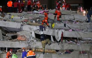 Σεισμός, Σάμο, Ολονύχτιες, Σμύρνη - Μετρά, Σάμος, seismos, samo, olonychties, smyrni - metra, samos