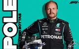 Formula 1, Pole, Ίμολα, Βάλτερι Μπότας,Formula 1, Pole, imola, valteri botas
