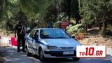 Συνελήφθη, Τρίπολη – Συναγερμός, Αντιτρομοκρατική,synelifthi, tripoli – synagermos, antitromokratiki