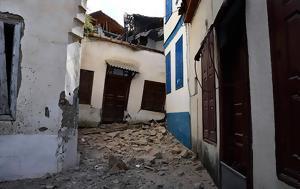 Ισχυρός σεισμός, Σάμο, Εκκενώνονται, ischyros seismos, samo, ekkenonontai