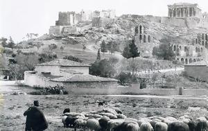 Σακουλές, Ελλάδα-ΦΩΤΟ, sakoules, ellada-foto