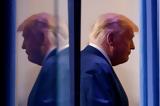 Λευκό Οίκο …, Ντόναλντ Τραμπ,lefko oiko …, ntonalnt trab