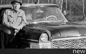 Leonid Brezhnev, Ρωσία, Leonid Brezhnev, rosia